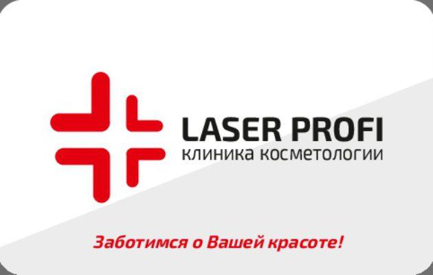 http://laserprofispb.ru/wp-content/uploads/2018/05/avers-001-630x400.jpg