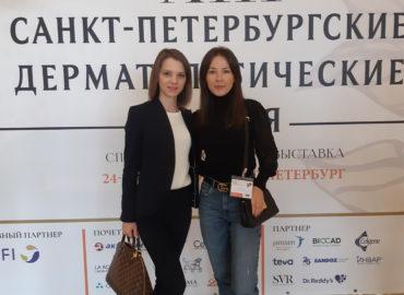Наши доктора наXIII Санкт-Петербургских дерматологических чтениях