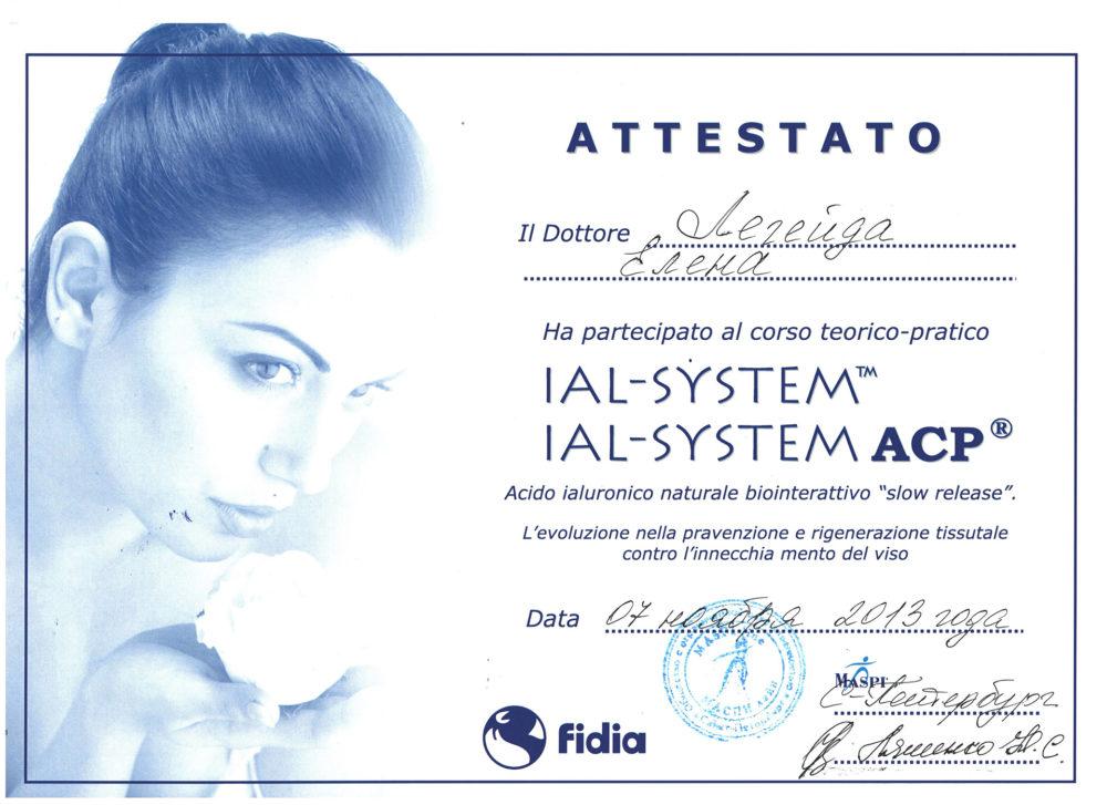 Сертификат - Ial-System. Легейда Елена Валерьевна