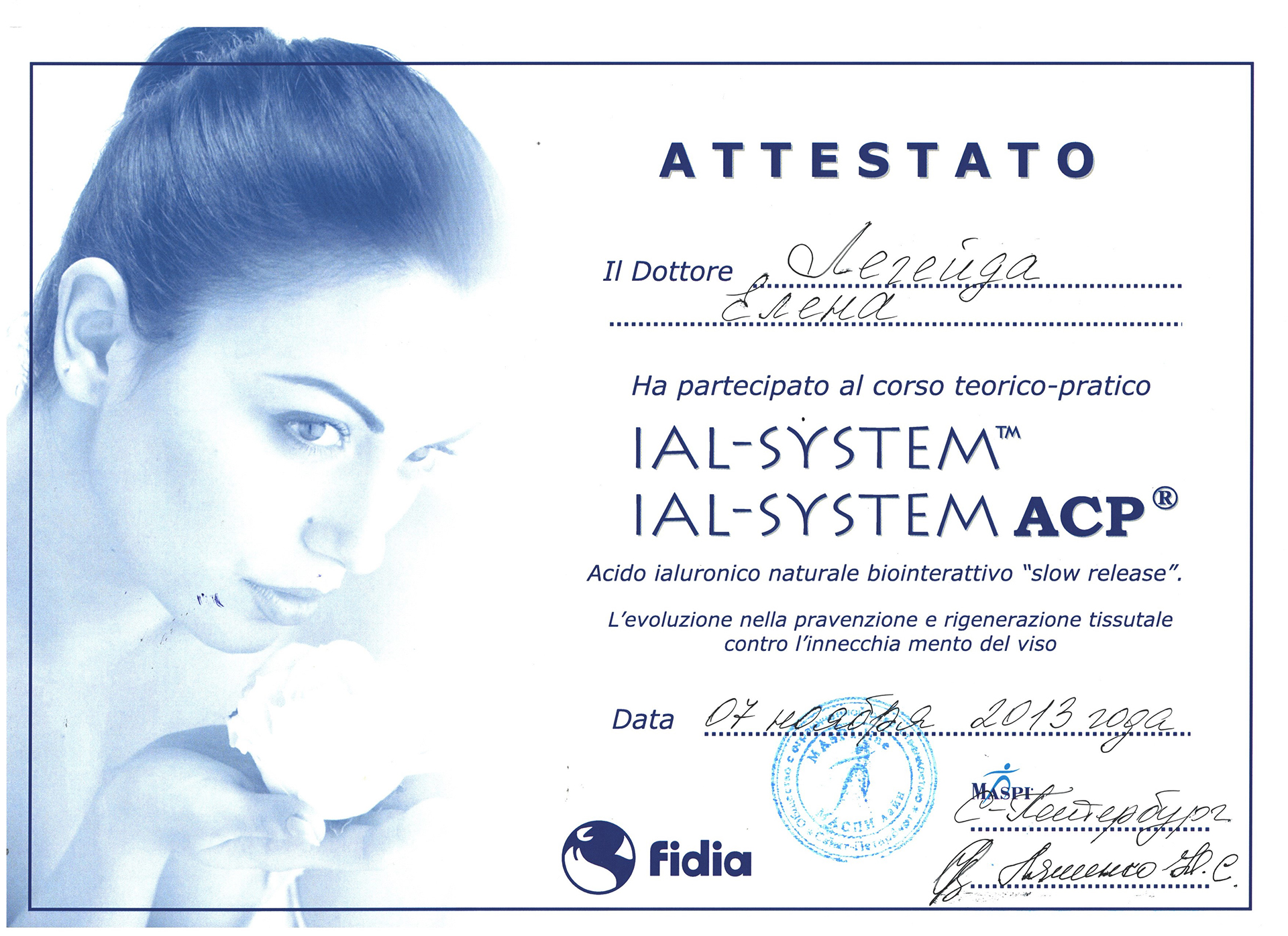 Сертификат — Ial-System. Легейда Елена Валерьевна